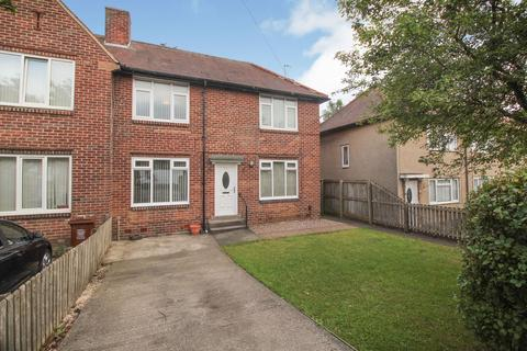 3 bedroom terraced house for sale - Springfield Road, Newcastle upon Tyne, Tyne and Wear, NE5 3NR