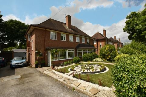 3 bedroom semi-detached house for sale - Tanhouse Farm Road, Solihull