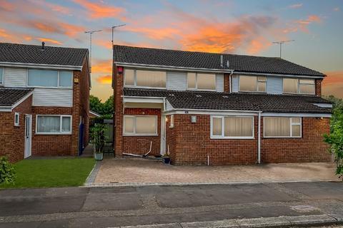 4 bedroom semi-detached house for sale - Seneschal Road, Cheylesmore