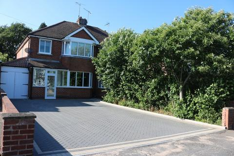 4 bedroom semi-detached house for sale - Stamford Avenue, Coventry