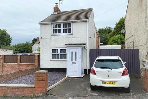 3 bedroom detached house for sale - Derby Road, Ripley