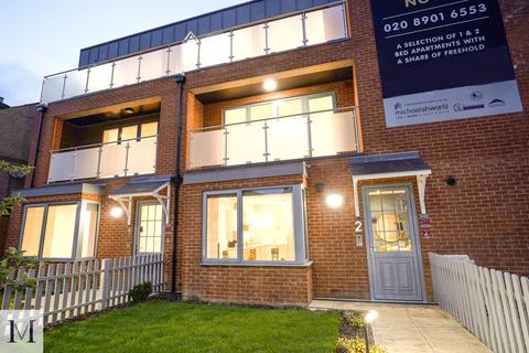 2 bedroom ground floor flat for sale - Kendra Court, Southall, UB2