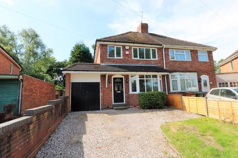 3 bedroom semi-detached house for sale - Westbrook Avenue, Aldridge