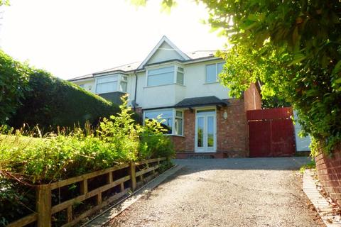 3 bedroom semi-detached house for sale - Bromford Lane, Birmingham