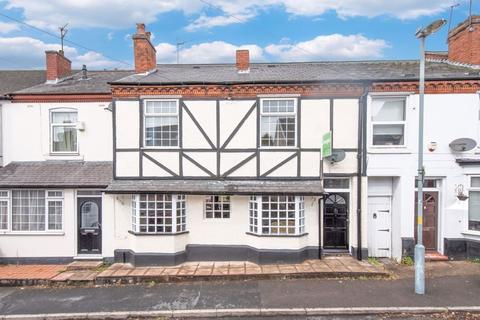 5 bedroom terraced house for sale - High Street, Birmingham, B32 - Five bed terrace