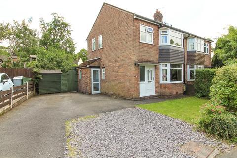 3 bedroom semi-detached house for sale - Trafalgar Close, Poynton, Stockport, SK12