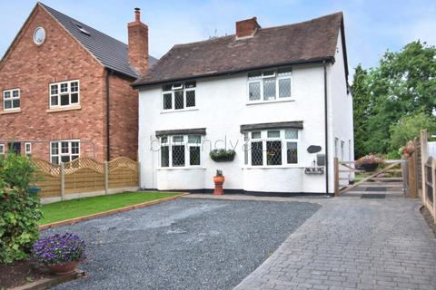 3 bedroom cottage for sale - Norton Lane, Burntwood , WS7