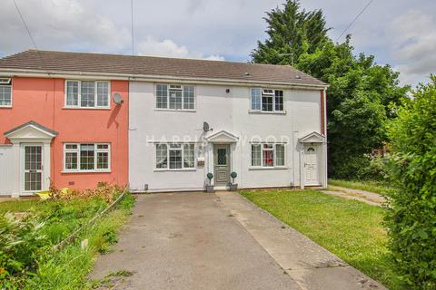 2 bedroom terraced house for sale - Fingringhoe Road, Colchester, CO2