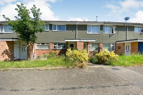 2 bedroom maisonette for sale - Cherryleas Drive, Leicester