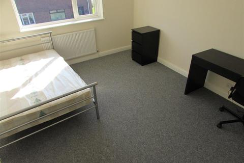 4 bedroom terraced house to rent - Gravel Hill, Coventry
