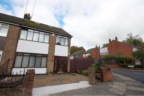 4 bedroom semi-detached house for sale - Swinburne Road, Dentons Green, St Helens, WA10