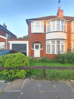 3 bedroom semi-detached house for sale - Broadway Road, Leicester, Leicestershire, LE5