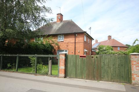 3 bedroom semi-detached house for sale - Broxtowe Lane, Broxtowe, Nottingham NG8