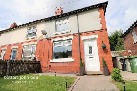 2 bedroom end of terrace house for sale - Moss Lane, Macclesfield