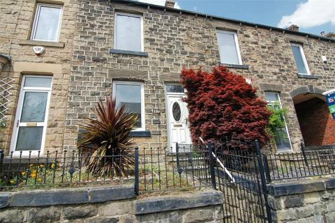 2 bedroom terraced house for sale - Hough Lane, Wombwell, BARNSLEY, South Yorkshire
