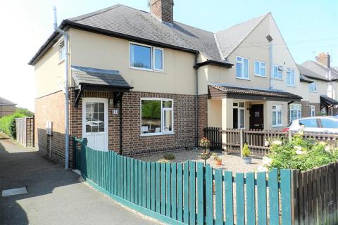 3 bedroom townhouse for sale - Welby Lane, Melton Mowbray