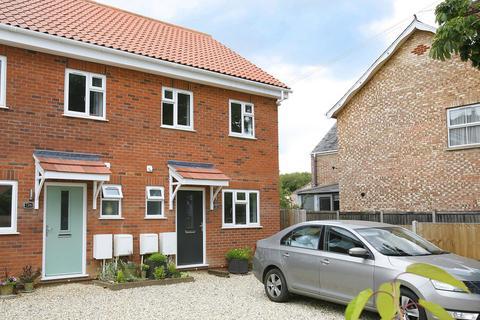 4 bedroom semi-detached house for sale - Norwich Road, Dereham