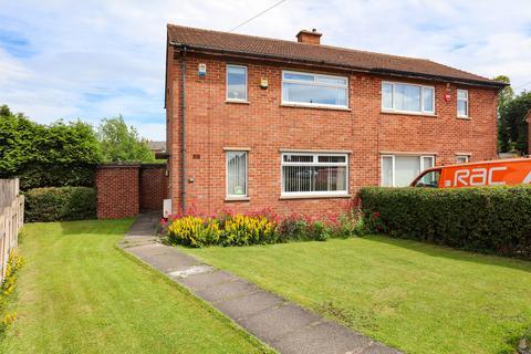 2 bedroom semi-detached house for sale - North Crescent, Killamarsh, Sheffield
