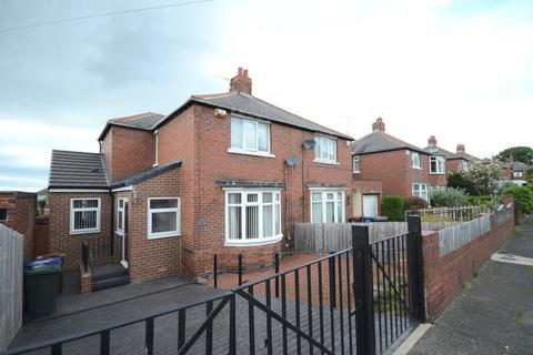 2 bedroom semi-detached house for sale - Denton Burn