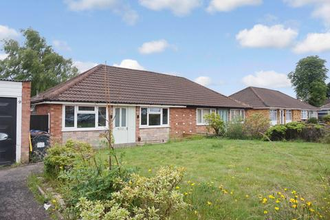 2 bedroom semi-detached bungalow for sale - North Drive, Sutton Coldfield