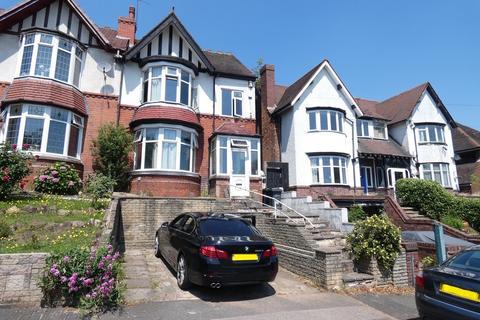 3 bedroom semi-detached house for sale - Hinstock Road, Handsworth