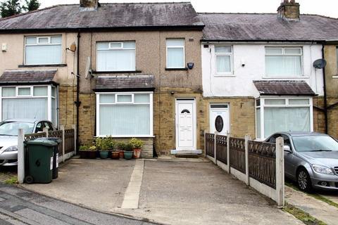 3 bedroom terraced house for sale - Glendare Avenue, Lidget Green, Bradford, BD7 2QJ