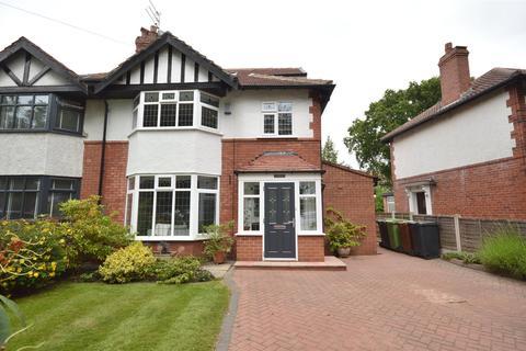 4 bedroom semi-detached house for sale - Stainburn Crescent, Leeds, West Yorkshire