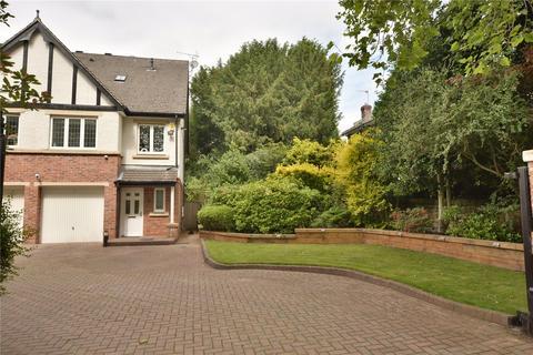 4 bedroom townhouse for sale - Allerton Park, Chapel Allerton, Leeds