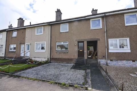 2 bedroom terraced house to rent - Manse Road, Kilsyth