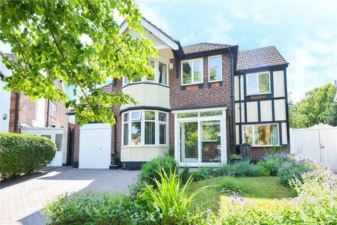 4 bedroom detached house for sale - Wadhurst Road, Edgbaston, West Midlands, B17