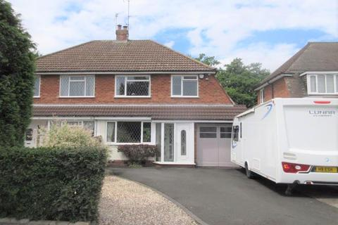 3 bedroom semi-detached house for sale - Grove Vale Avenue, Great Barr