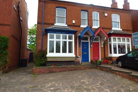 4 bedroom semi-detached house to rent - Park Hill Road, Harborne, Birmingham, B17 9HH