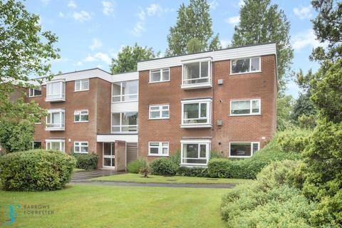 2 bedroom apartment for sale - Vicarage Road, Edgbaston, Birmingham, West Midlands, B15 3HA