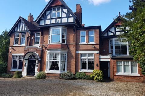 1 bedroom apartment for sale - Meadow Road, Edgbaston