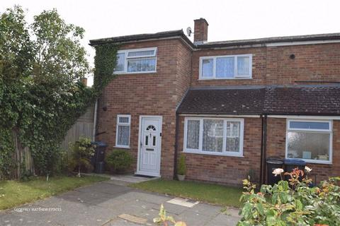 4 bedroom end of terrace house for sale - The Fortunes, Bush Fair, Harlow, Essex, CM18