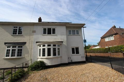 4 bedroom semi-detached house for sale - Burgess Road, Bassett, Southampton, SO16