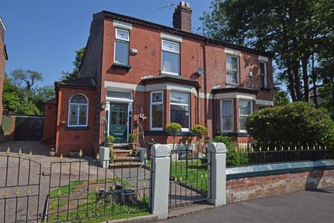 4 bedroom semi-detached house for sale - Sunny Brow Road, Archer Park, Middleton
