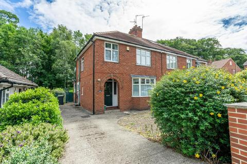 3 bedroom semi-detached house for sale - Woodlea Avenue, Acomb, York