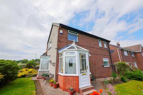 3 bedroom semi-detached house for sale - Gainsborough Square, Grindon, Sunderland