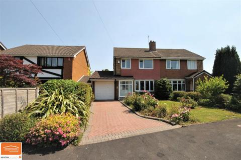 3 bedroom semi-detached house for sale - Fishley Close, Little Bloxwich, WS3 3QA