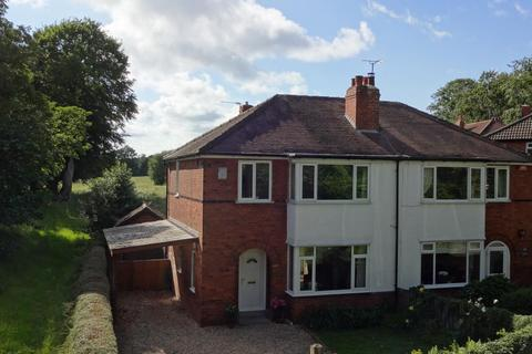 3 bedroom semi-detached house for sale - Knott Lane, Rawdon