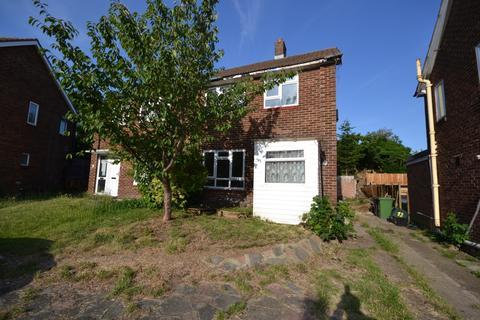 3 bedroom semi-detached house for sale - Calvin Close Orpington BR5