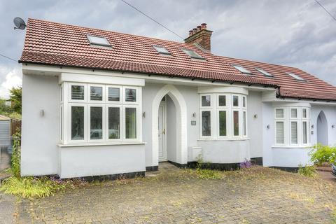 4 bedroom semi-detached house for sale - Mark Avenue, London E4