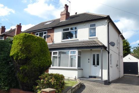 3 bedroom semi-detached house for sale - Stainburn Drive, Leeds LS17