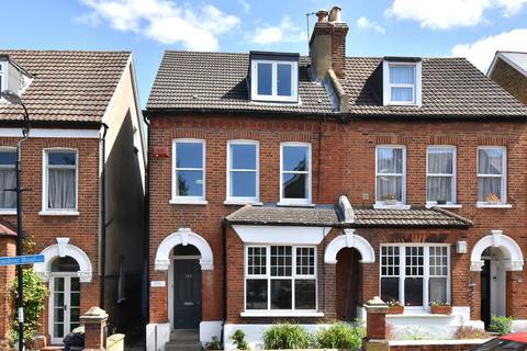 2 bedroom flat for sale - Devonshire Road