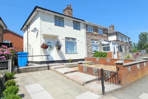 2 bedroom semi-detached house for sale - Longview Drive, Huyton, Liverpool