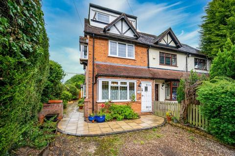 3 bedroom semi-detached house - Lugtrout Lane, Solihull