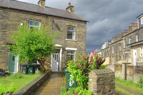 2 bedroom end of terrace house for sale - Bartle Place, Bradford, West Yorkshire, BD7