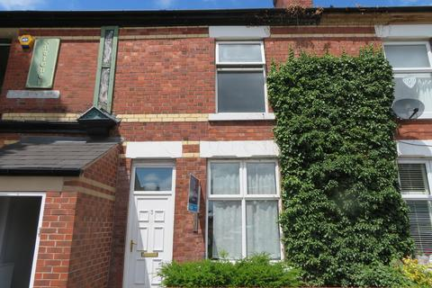 2 bedroom end of terrace house to rent - Dysart Street, Great Moor