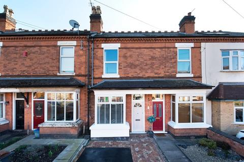 2 bedroom terraced house for sale - Sheffield Road, Boldmere, Sutton Coldfield